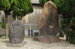 明治天皇聖跡の碑