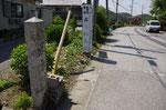 米原滊車汽船道の道標