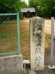一本松五霊天神社前の道標