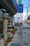 骨董店の前の道標