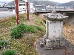 大柳町の道標、右側面