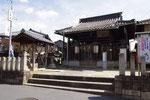 関大明神社