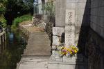 西生来町、延命地蔵尊の碑