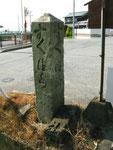 浄谷町公民館(東)の道標、右面と背面