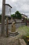 十輪院境内の芭蕉句碑