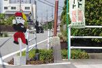 東神吉町の道標②