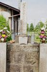 戊辰戦争東軍戦死者埋骨地の碑