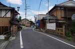 中山道と土橋