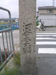 仁寿山校案内の道標
