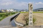 阿宗神社の石柱