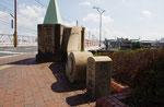 京橋西詰の道路元標