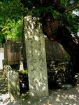 一乗寺入口右側の道標