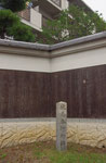 伏見奉行所跡の碑
