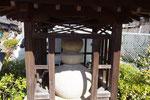 和泉式部の墓