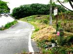 浄土寺南の道標