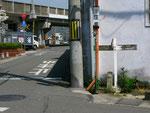 播磨国分寺南の道標
