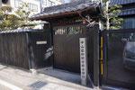 中山道加納宿脇本陣跡の碑