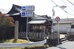国境の碑(京都側から)