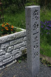 一里塚跡の碑