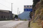 生野峠の標識