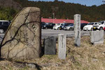 工場前の芭蕉句碑