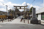向日神社の鳥居