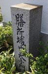 金子工務店前の碑