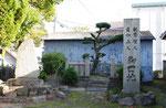 左が腰掛石の碑、中奥が腰掛石、御田地の石柱