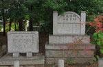 明治天皇駐輦遺趾と明治百年記念事業の碑