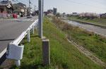 白水北交差点付近の道標、南側から