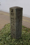 加古川駅前の道標(南、東面)