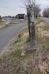 道標の右面、左が中山道