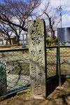 高砂市農人町の道標(平成31年3月再撮影)