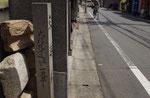 東海道の標石から東を見る
