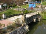 公園内に移設復元された石橋