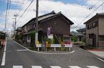中山道、吉身加宿高札場跡