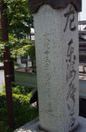 横町の道標(東、北面)