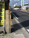 白旗観音寺の道標