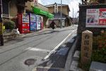 寺戸町東ノ段、西国街道の標識