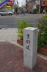 関目5交差点の標識