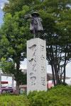 近江商人の像