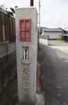 小野葛籠尻(つづらしり)町の常夜燈