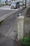 西横関交差点の道標、西面
