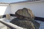 郵便屋の渡し跡の碑