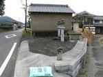 西横田町の道標(3)
