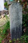 地蔵堂脇の道標(平成31年3月再撮影)