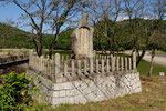 今上天皇駐蹕の碑