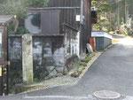 東剣坂町の道標