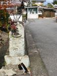 加西市大村町の道標