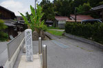 下矢倉町、北國道分岐の道標